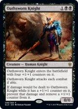 誓いを立てた騎士/Oathsworn Knight 【英語版】 [ELD-黒R]《状態:NM》