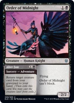 画像1: 真夜中の騎士団/Order of Midnight 【英語版】 [ELD-黒U]