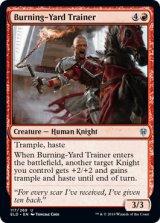 燃焦苑の教練者/Burning-Yard Trainer 【英語版】 [ELD-赤U]《状態:NM》