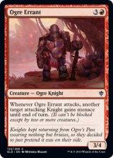 オーガの放浪騎士/Ogre Errant 【英語版】 [ELD-赤C]《状態:NM》