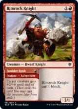 リムロックの騎士/Rimrock Knight 【英語版】 [ELD-赤C]