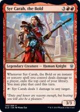 勇敢な騎士、カラ卿/Syr Carah, the Bold 【英語版】 [ELD-赤U]《状態:NM》