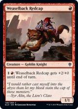 イタチ乗りのレッドキャップ/Weaselback Redcap 【英語版】 [ELD-赤C]《状態:NM》