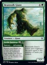 豆の木の巨人/Beanstalk Giant 【英語版】 [ELD-緑U]《状態:NM》