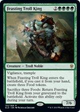 貪るトロールの王/Feasting Troll King 【英語版】 [ELD-緑R]《状態:NM》