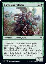 ギャレンブリグの聖騎士/Garenbrig Paladin 【英語版】 [ELD-緑C]《状態:NM》