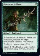 薔薇棘の矛槍/Rosethorn Halberd 【英語版】 [ELD-緑C]