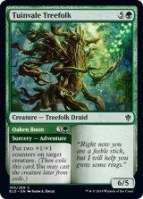 チューインベイルのツリーフォーク/Tuinvale Treefolk 【英語版】 [ELD-緑C]《状態:NM》