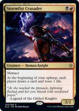 嵐拳の聖戦士/Stormfist Crusader 【英語版】 [ELD-金R]《状態:NM》