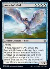 秘儀術師のフクロウ/Arcanist's Owl 【英語版】 [ELD-金U]《状態:NM》