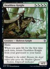 不死の騎士/Deathless Knight 【英語版】 [ELD-金U]