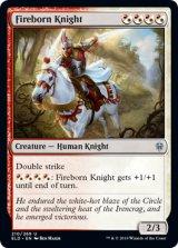 火生まれの騎士/Fireborn Knight 【英語版】 [ELD-金U]《状態:NM》