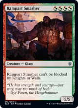 塁壁潰し/Rampart Smasher 【英語版】 [ELD-金U]《状態:NM》