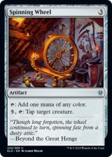 糸車/Spinning Wheel 【英語版】 [ELD-灰U]