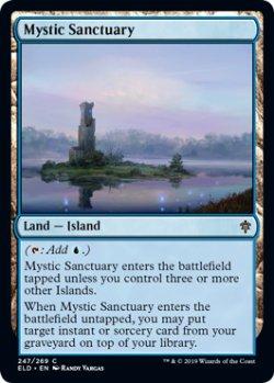画像1: 神秘の聖域/Mystic Sanctuary 【英語版】 [ELD-土地C]