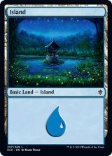 島/Island No.257 【英語版】 [ELD-土地C]