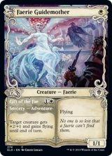 フェアリーの導母/Faerie Guidemother (ショーケース版) 【英語版】 [ELD-白C]《状態:NM》