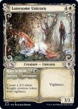 独りぼっちのユニコーン/Lonesome Unicorn (ショーケース版) 【英語版】 [ELD-白C]《状態:NM》
