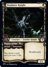 穢れ沼の騎士/Foulmire Knight (ショーケース版) 【英語版】 [ELD-黒U]《状態:NM》