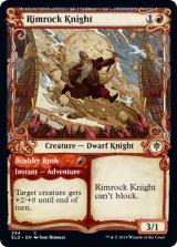 リムロックの騎士/Rimrock Knight (ショーケース版) 【英語版】 [ELD-赤C]《状態:NM》