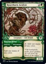 薔薇棘の見習い/Rosethorn Acolyte (ショーケース版) 【英語版】 [ELD-緑C]《状態:NM》