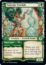 チューインベイルのツリーフォーク/Tuinvale Treefolk (ショーケース版) 【英語版】 [ELD-緑C]《状態:NM》