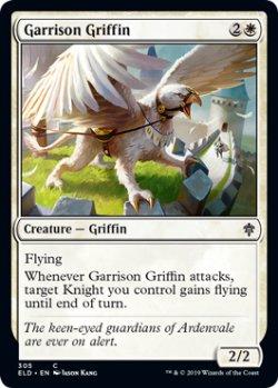 画像1: 駐屯地のグリフィン/Garrison Griffin 【英語版】 [ELD-白C]《状態:NM》