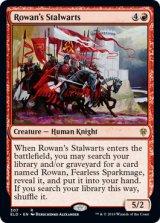 ローアンの親衛隊/Rowan's Stalwarts 【英語版】 [ELD-赤R]