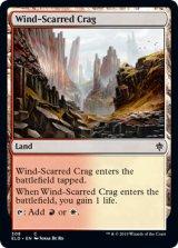 風に削られた岩山/Wind-Scarred Crag 【英語版】 [ELD-土地C]