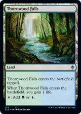 茨森の滝/Thornwood Falls 【英語版】 [ELD-土地C]