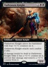 誓いを立てた騎士/Oathsworn Knight (拡張アート版) 【英語版】 [ELD-黒R]
