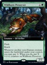 僻境生まれの保護者/Wildborn Preserver (拡張アート版) 【英語版】 [ELD-緑R]