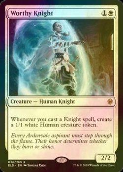 画像1: [FOIL] 立派な騎士/Worthy Knight 【英語版】 [ELD-白R]