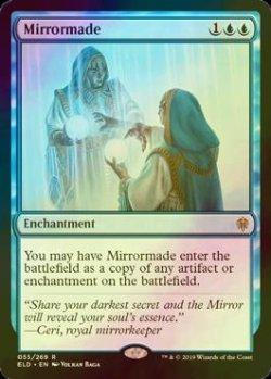 画像1: [FOIL] 鏡細工/Mirrormade 【英語版】 [ELD-青R]