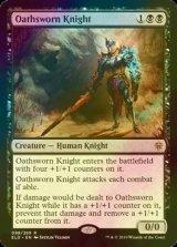 [FOIL] 誓いを立てた騎士/Oathsworn Knight 【英語版】 [ELD-黒R]《状態:NM》