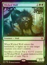 [FOIL] 意地悪な狼/Wicked Wolf 【英語版】 [ELD-緑R]《状態:NM》