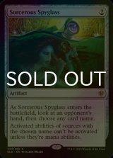 [FOIL] 魔術遠眼鏡/Sorcerous Spyglass 【英語版】 [ELD-灰R]《状態:NM》