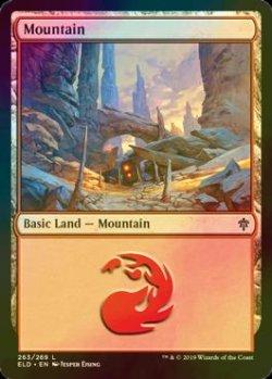 画像1: [FOIL] 山/Mountain No.263 【英語版】 [ELD-土地C]