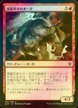 [FOIL] 頭蓋叩きのオーガ/Skullknocker Ogre 【日本語版】 [ELD-赤U]《状態:NM》