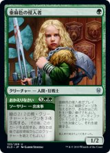 亜麻色の侵入者/Flaxen Intruder 【日本語版】 [ELD-緑U]
