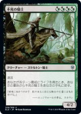 不死の騎士/Deathless Knight 【日本語版】 [ELD-金U]