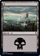 沼/Swamp No.259 【日本語版】 [ELD-土地C]