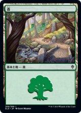 森/Forest No.268 【日本語版】 [ELD-土地C]
