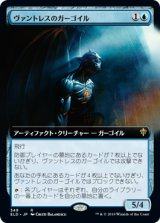 ヴァントレスのガーゴイル/Vantress Gargoyle (拡張アート版) 【日本語版】 [ELD-青R]