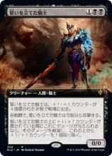 誓いを立てた騎士/Oathsworn Knight (拡張アート版) 【日本語版】 [ELD-黒R]