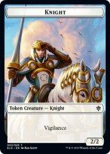 騎士/Knight 【英語版】 [ELD-トークン]