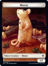 ハツカネズミ/Mouse 【英語版】 [ELD-トークン]