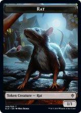 ネズミ/Rat 【英語版】 [ELD-トークン]