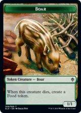 猪/Boar 【英語版】 [ELD-トークン]