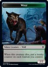 狼/Wolf 【英語版】 [ELD-トークン]